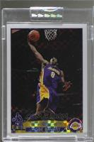 Kobe Bryant /220 [Uncirculated]