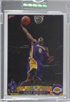 Kobe Bryant [Uncirculated] #/220