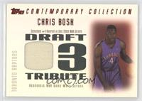 Chris Bosh /50