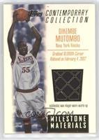 Dikembe Mutombo /250