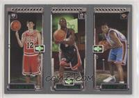Kirk Hinrich, Dwyane Wade, Mike Sweetney [EX to NM]