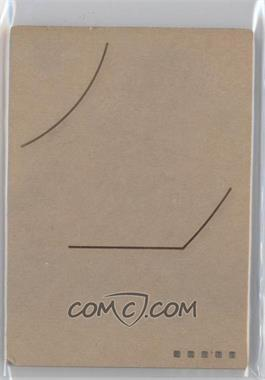 2003-04 UD Glass - [Base] - Plexi-Glass Acetate Crystal Collection #77 - Luke Walton /25