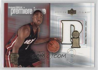 2003-04 UD Glass - Premiere Issue #PI-DY - Dwyane Wade