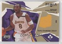 Kobe Bryant #29/50