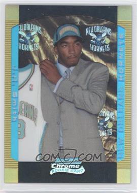 2004-05 Bowman Draft Picks & Prospects - Chrome - Gold Refractor #122 - J.R. Smith /50