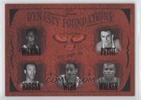 Dominique Wilkins, Bob Pettit, Lou Hudson, Spud Webb, Antoine Walker /500