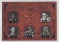 Dominique Wilkins, Bob Pettit, Lou Hudson, Spud Webb, Antoine Walker #/500