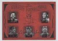 Oscar Robertson, Bob Lanier, Sidney Moncrief, Desmond Mason, Michael Redd /500