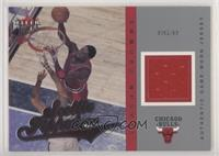 Scottie Pippen #/349