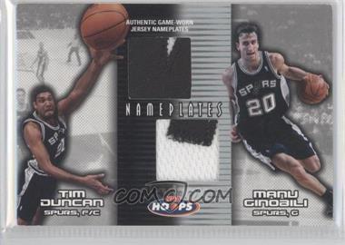 2004-05 NBA Hoops - Nameplates Dual #NP/TD-MG - Tim Duncan, Manu Ginobili /25
