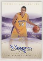 Rookie Authentics - Sasha Vujacic #/25