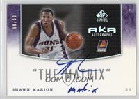 Shawn Marion #/50
