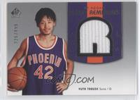 Yuta Tabuse /499