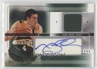 Nick Collison /8