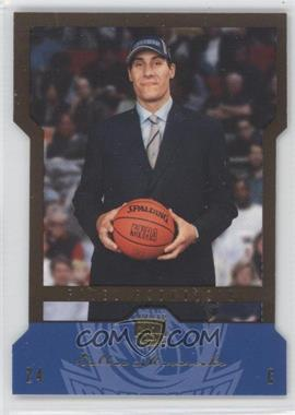 2004-05 Skybox L.E. - [Base] - Photographer Proof #96 - Pavel Podkolzin /35