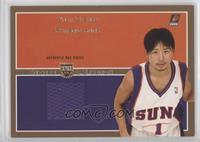 Yuta Tabuse /50