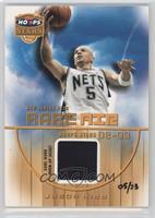 Jason Kidd (2002-03 NBA Hoops Stars Rare Air) /23