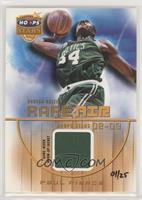 Paul Pierce (2002-03 NBA Hoops Stars Rare Air Game Used) #/25