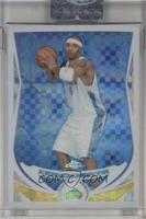 Kenyon Martin /110 [ENCASED]