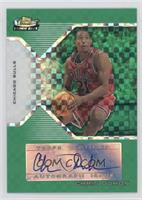 Chris Duhon /15