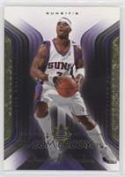 Quentin Richardson #/25