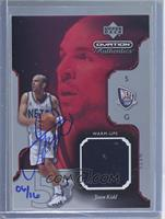 Jason Kidd (2002-03 Upper Deck Ovation) /16