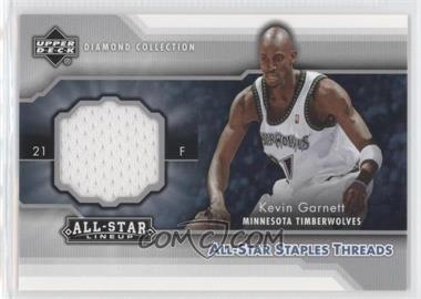 2004-05 Upper Deck All-Star Lineup - All-Star Staples Threads #STT-KG - Kevin Garnett