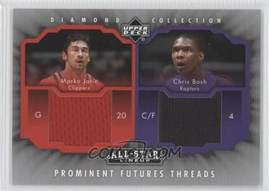 2004-05 Upper Deck All-Star Lineup - Prominent Futures Threads #PFT-JB - Chris Bosh, Marko Jaric