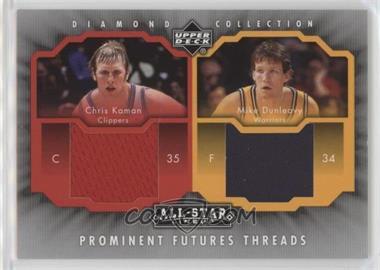 2004-05 Upper Deck All-Star Lineup - Prominent Futures Threads #PFT-KD - Chris Kaman, Mike Dunleavy Sr.