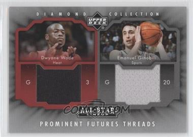 2004-05 Upper Deck All-Star Lineup - Prominent Futures Threads #PFT-WG - Emanuel Ginobili, Dwyane Wade