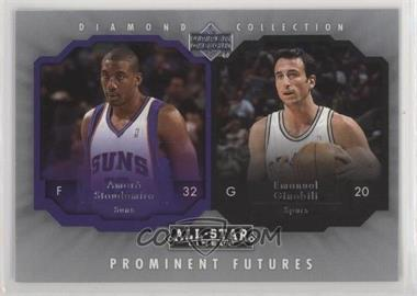 2004-05 Upper Deck All-Star Lineup - Prominent Futures #PF-SG - Emanuel Ginobili, Amar'e Stoudemire