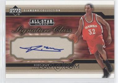 2004-05 Upper Deck All-Star Lineup - Signature Class #SC-BD - Boris Diaw