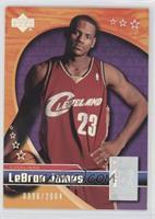 Lebron James [EXtoNM] #/2,004