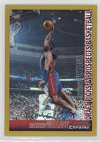 Rasheed Wallace /50