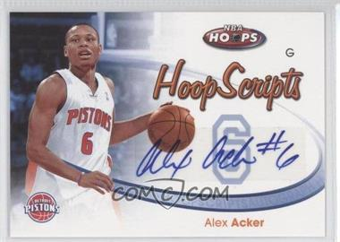 2005-06 NBA Hoops - Hoop Scripts #HS-AA - Alex Acker