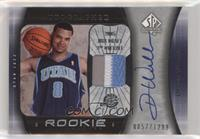 Deron Williams #/1,299
