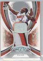 Gerald Wallace #/75