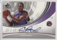 Chris Bosh #/25