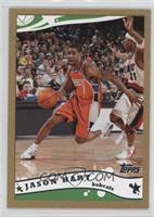 Jason Hart /99