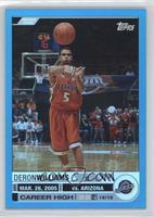Deron Williams /33