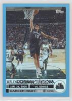 Wally Szczerbiak /33