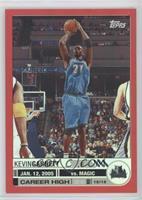 Kevin Garnett #/99