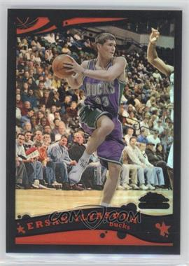 2005-06 Topps Chrome - [Base] - Black Refractor #177 - Ersan Ilyasova /399