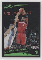 Dwyane Wade [EX to NM] #/399