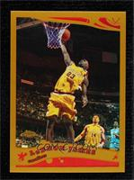 Lebron James #/99
