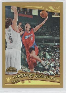 2005-06 Topps Chrome - [Base] - Gold Refractor #214 - Yaroslav Korolev /99