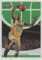 2006-07 Rookie - Cedric Simmons #/129