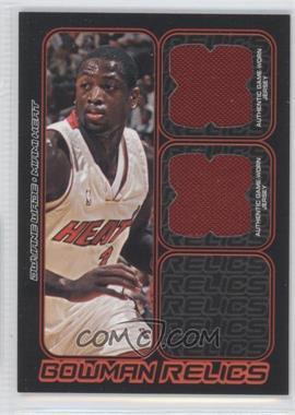 2006-07 Bowman Draft Picks & Stars - Bowman Relics - Dual #BDR-DW - Dwyane Wade /249