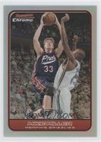 Mike Miller #/249