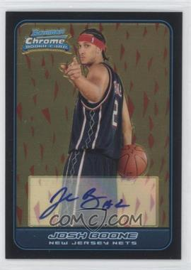 2006-07 Bowman Draft Picks & Stars - Chrome #133 - Josh Boone